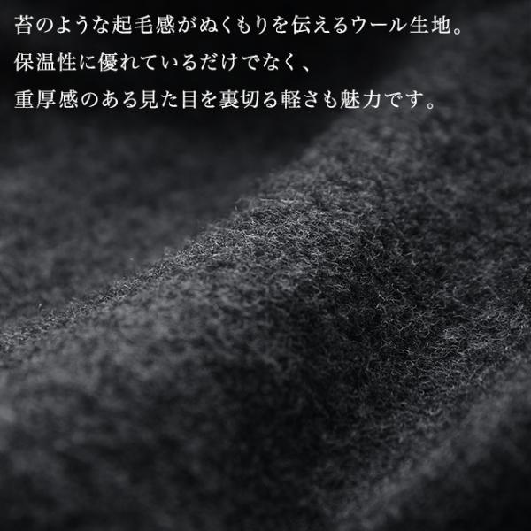 オーチバル オーシバル ORCIVAL メリノモッサ×インサレーション キルト ステンカラー コート ワイドシルエット メンズ  RC-8088MSM【予約商品】|crouka|04