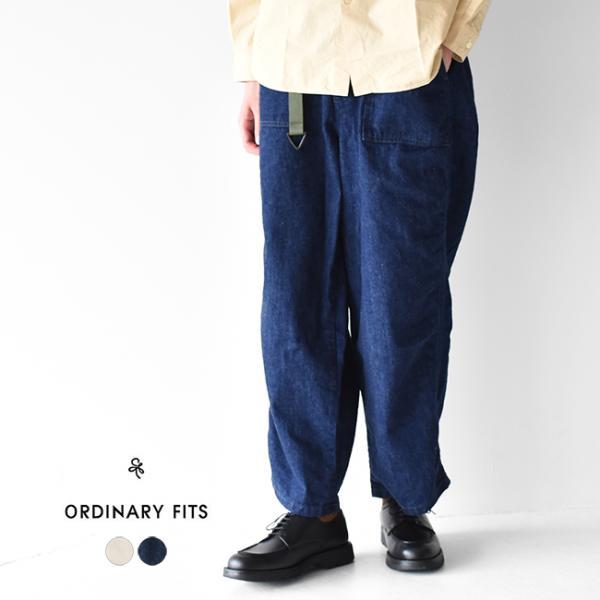 オーディナリーフィッツ ORDINARY FITS ジェームス パンツ/JAMES PANTS ベルトループ付き ワイドシルエット ワーク ミリタリー パンツ OF-P045W OF-P046|crouka|02
