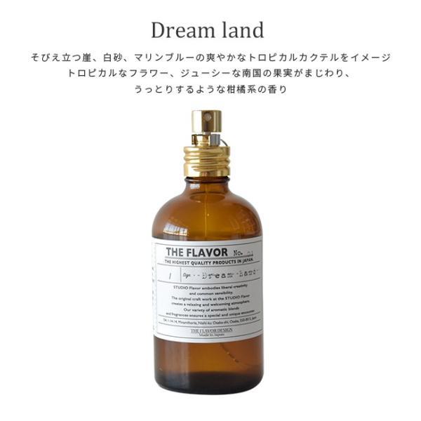 ザ フレイバーデザイン THE FLAVOR DESIGN ファブリックミスト 瓶タイプ THE FLAVOR FABRIC MIST レディース メンズ  雑貨 crouka 14