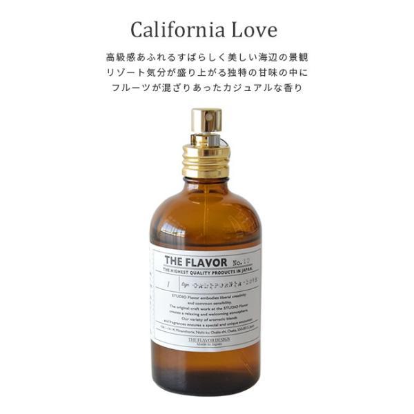 ザ フレイバーデザイン THE FLAVOR DESIGN ファブリックミスト 瓶タイプ THE FLAVOR FABRIC MIST レディース メンズ  雑貨 crouka 15