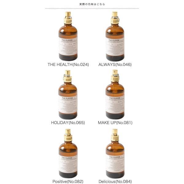 ザ フレイバーデザイン THE FLAVOR DESIGN ファブリックミスト 瓶タイプ THE FLAVOR FABRIC MIST レディース メンズ  雑貨 crouka 19