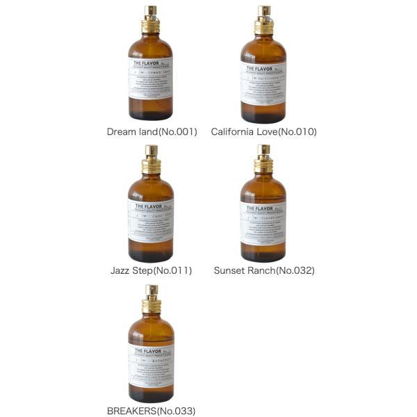 ザ フレイバーデザイン THE FLAVOR DESIGN ファブリックミスト 瓶タイプ THE FLAVOR FABRIC MIST レディース メンズ  雑貨 crouka 20