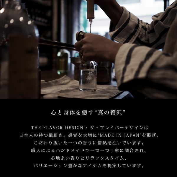 ザ フレイバーデザイン THE FLAVOR DESIGN ファブリックミスト 瓶タイプ THE FLAVOR FABRIC MIST レディース メンズ  雑貨 crouka 03
