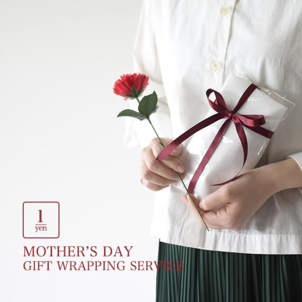 母の日ラッピング(88円)【メール便不可】|crouka