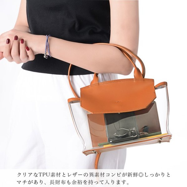 ヤーキ YAHKI ビニールレザー フラップ ショルダーバッグ ハンドバッグ ・YH-238(50%off)(セール品、返品交換不可)|crouka|03