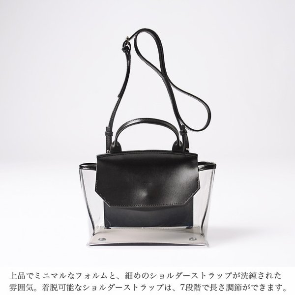 ヤーキ YAHKI ビニールレザー フラップ ショルダーバッグ ハンドバッグ ・YH-238(50%off)(セール品、返品交換不可)|crouka|06