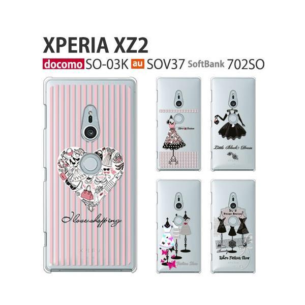 df4511e751 XperiaXZ2 ケース 保護フィルム付き Xperia XZ2 カバー 702so SO-03K so03k SOV37 耐衝撃 ...