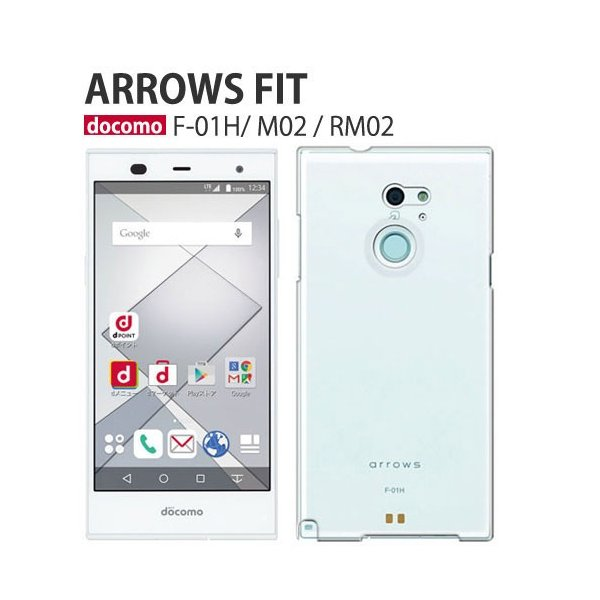 f01h 保護フィルム 付き arrows fit F-01H カバー ケース f04k f01k f05j スマホカバー f01j f03h 耐衝 f02h f04g ハード f02g アローズfit Fー01H クリア