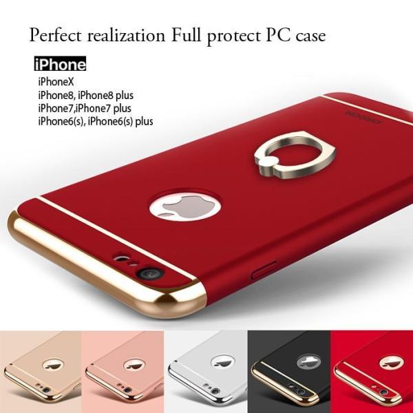 iPhone6 ガラスフィルム 付き iPhone6 ケース カバー iPhone 6s Plus 耐衝撃 アイフォン6 スマホケース 携帯カバー リング付き 3in1keyring