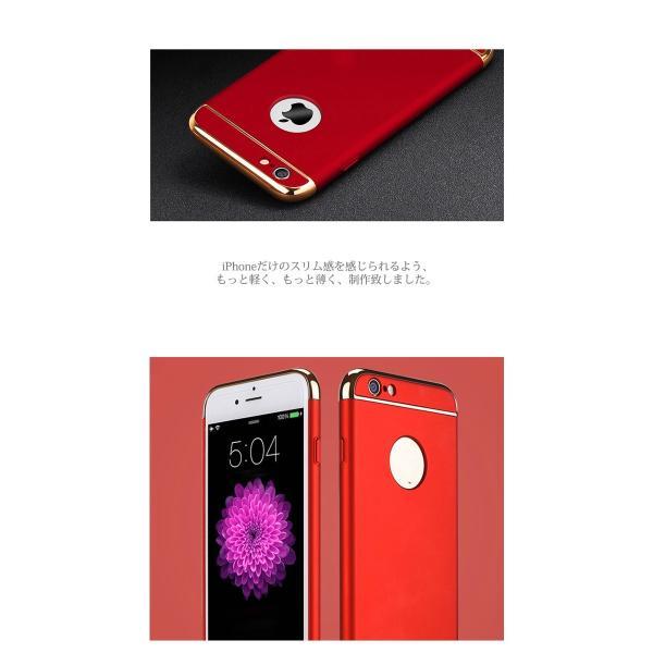 iPhone6Plus ガラスフィルム 付き iPhone6 ケース カバー iPhone X 10 6s Plus 耐衝撃 アイフォン スマホケース おしゃれ 携帯カバー 3in1slimmat Red|crown-shop|02