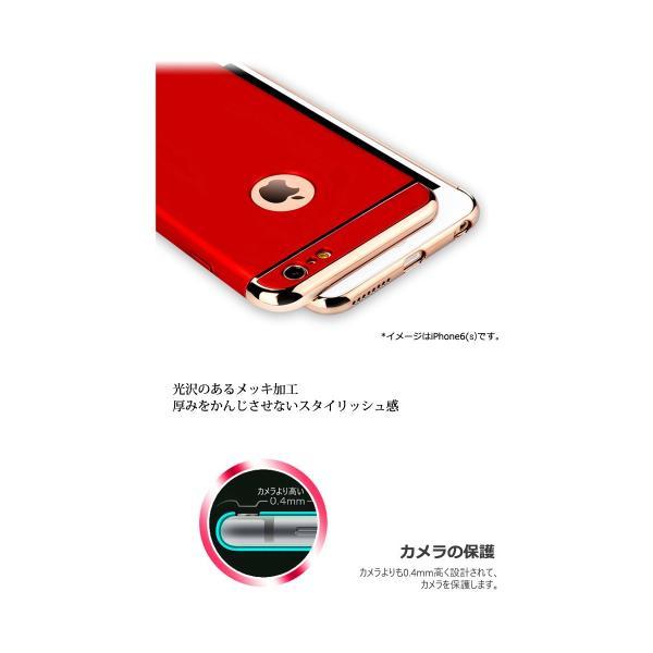 iPhone6Plus ガラスフィルム 付き iPhone6 ケース カバー iPhone X 10 6s Plus 耐衝撃 アイフォン スマホケース おしゃれ 携帯カバー 3in1slimmat Red|crown-shop|03