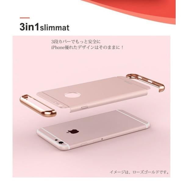iPhone6Plus ガラスフィルム 付き iPhone6 ケース カバー iPhone X 10 6s Plus 耐衝撃 アイフォン スマホケース おしゃれ 携帯カバー 3in1slimmat Red|crown-shop|04