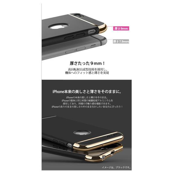 iPhone6Plus ガラスフィルム 付き iPhone6 ケース カバー iPhone X 10 6s Plus 耐衝撃 アイフォン スマホケース おしゃれ 携帯カバー 3in1slimmat Red|crown-shop|05