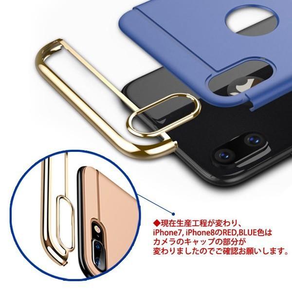 iPhone6Plus ガラスフィルム 付き iPhone6 ケース カバー iPhone X 10 6s Plus 耐衝撃 アイフォン スマホケース おしゃれ 携帯カバー 3in1slimmat Red|crown-shop|07