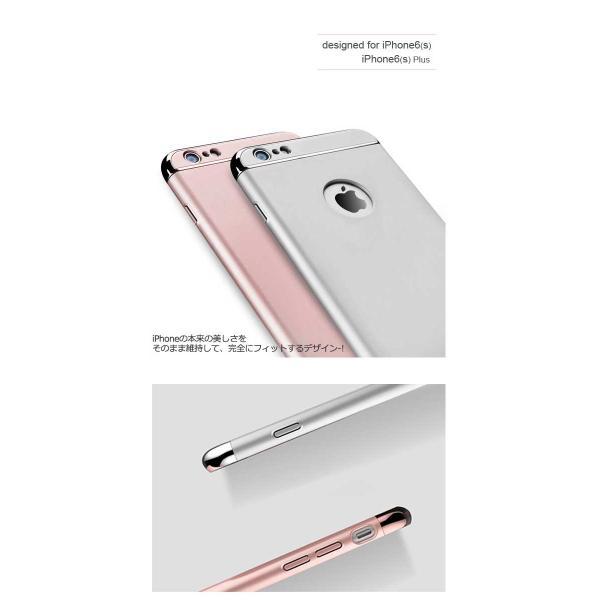 iPhone6s ガラスフィルム 付き iPhone6 ケース カバー iPhone X 10 6s Plus 耐衝撃 アイフォン スマホケース おしゃれ 携帯カバー  3in1slimmat Silver|crown-shop|02