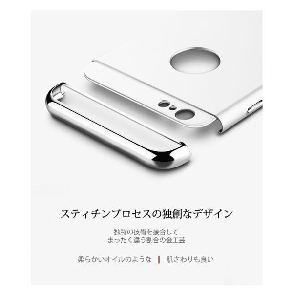iPhone6s ガラスフィルム 付き iPhone6 ケース カバー iPhone X 10 6s Plus 耐衝撃 アイフォン スマホケース おしゃれ 携帯カバー  3in1slimmat Silver|crown-shop|03