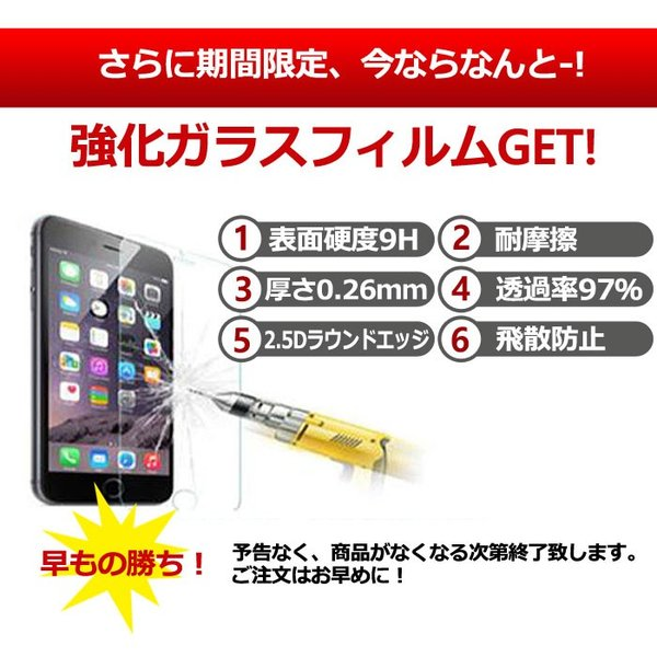 iPhone6s 9H保護フィルム付き iPhone7 iPhone6 iPhone6s iPhone6plus iPhone6splus iPhone5s iPhoneSE iPhone5c カバー ケース 3in1slimmat|crown-shop|15