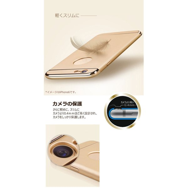 iPhone6s 9H保護フィルム付き iPhone7 iPhone6 iPhone6s iPhone6plus iPhone6splus iPhone5s iPhoneSE iPhone5c カバー ケース 3in1slimmat|crown-shop|04