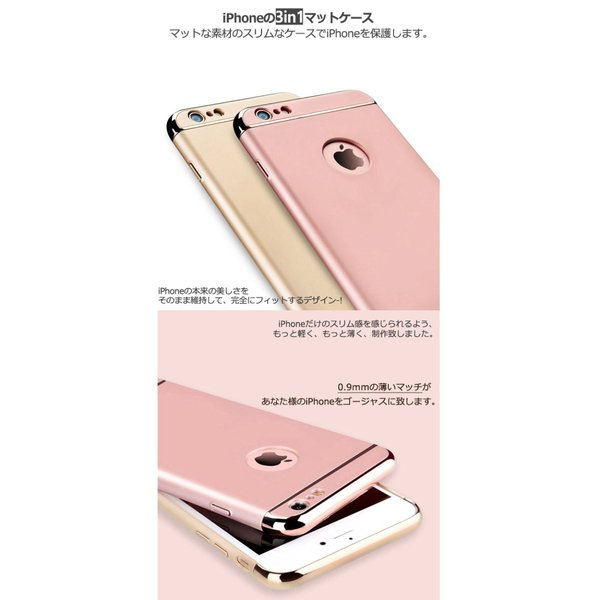iPhone6s 9H保護フィルム付き iPhone7 iPhone6 iPhone6s iPhone6plus iPhone6splus iPhone5s iPhoneSE iPhone5c カバー ケース 3in1slimmat|crown-shop|06