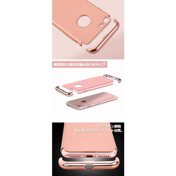 iPhone6s 9H保護フィルム付き iPhone7 iPhone6 iPhone6s iPhone6plus iPhone6splus iPhone5s iPhoneSE iPhone5c カバー ケース 3in1slimmat|crown-shop|07
