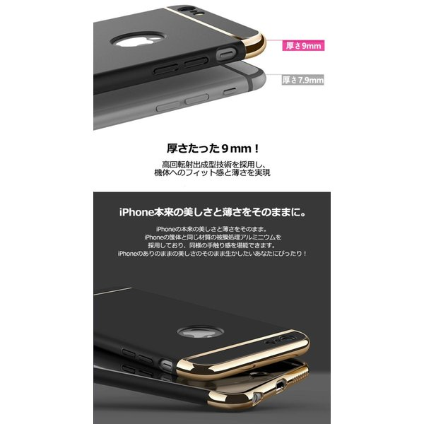 iPhone6s 9H保護フィルム付き iPhone7 iPhone6 iPhone6s iPhone6plus iPhone6splus iPhone5s iPhoneSE iPhone5c カバー ケース 3in1slimmat|crown-shop|08