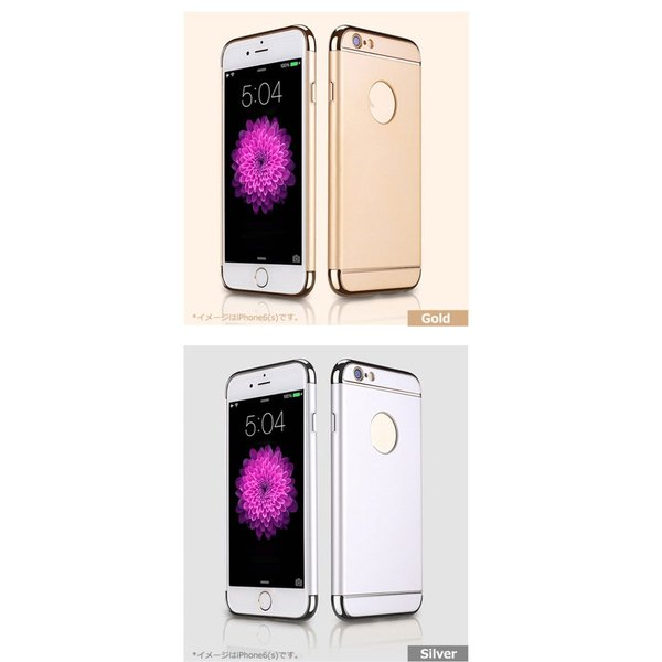 iPhone6s 9H保護フィルム付き iPhone7 iPhone6 iPhone6s iPhone6plus iPhone6splus iPhone5s iPhoneSE iPhone5c カバー ケース 3in1slimmat|crown-shop|10