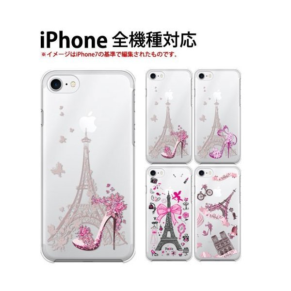 iPhone7 ケース スマホ カバー 保護フィルム付き iPhone11 Pro Max iPhoneXs iPhoneXr iPhone8 iPhone6s Plus i耐衝撃 おしゃれ フィルム eifel|crown-shop