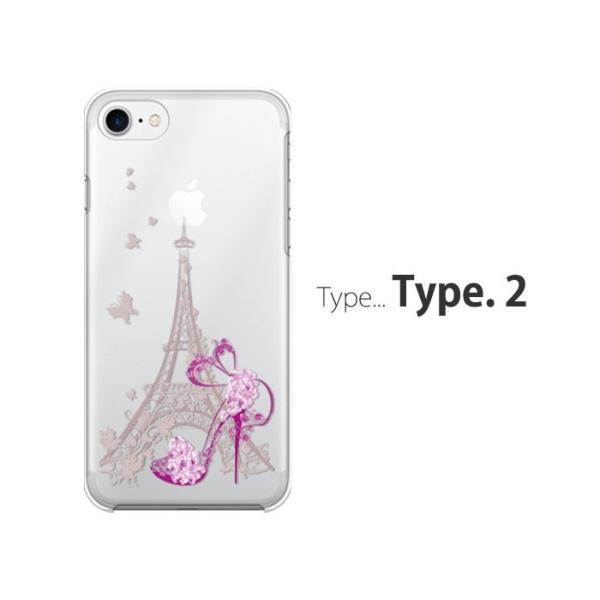 iPhone7 ケース スマホ カバー 保護フィルム付き iPhone11 Pro Max iPhoneXs iPhoneXr iPhone8 iPhone6s Plus i耐衝撃 おしゃれ フィルム eifel|crown-shop|03