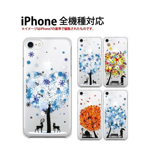 iPhone7 ケース スマホ カバー 保護フィルム付き iPhone11 Pro Max iPhoneXs iPhoneXr iPhone8 iPhone6s Plus i耐衝撃 おしゃれ フィルム snowtree|crown-shop