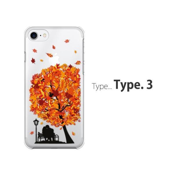 iPhone7 ケース スマホ カバー 保護フィルム付き iPhone11 Pro Max iPhoneXs iPhoneXr iPhone8 iPhone6s Plus i耐衝撃 おしゃれ フィルム snowtree|crown-shop|04
