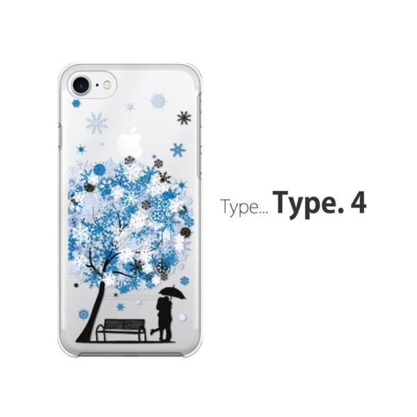iPhone7 ケース スマホ カバー 保護フィルム付き iPhone11 Pro Max iPhoneXs iPhoneXr iPhone8 iPhone6s Plus i耐衝撃 おしゃれ フィルム snowtree|crown-shop|05