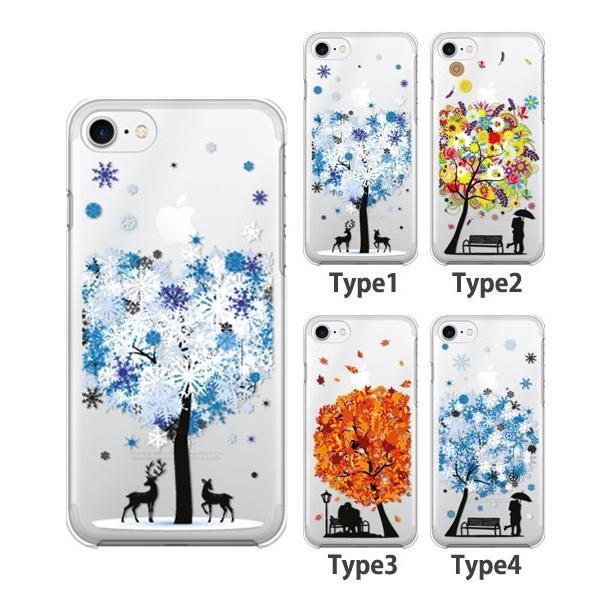 iPhone7 ケース スマホ カバー 保護フィルム付き iPhone11 Pro Max iPhoneXs iPhoneXr iPhone8 iPhone6s Plus i耐衝撃 おしゃれ フィルム snowtree|crown-shop|06