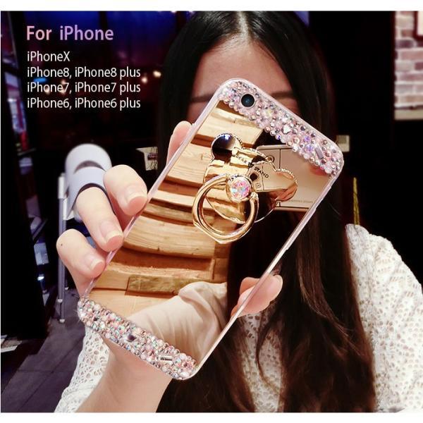 iPhone7 ケース スマホ カバー ガラスフィルム付き iPhone 7 スマホケース アイフォン7 耐衝撃 おしゃれ フィルム アイホン7 バンパー TPU stonemirror