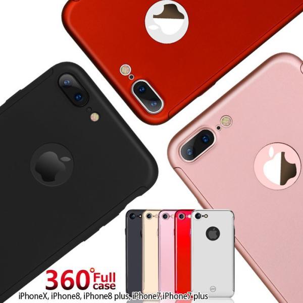 iPhone7plus 9H ガラスフィルム 付き iPhone7 Plus ケース カバー iPhone 7 Plus 耐衝撃 アイフォン7 プラス スマホケース おしゃれ デコ  360fullcase|crown-shop