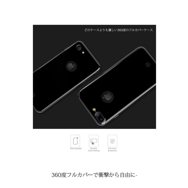 iPhone7plus 9H ガラスフィルム 付き iPhone7 Plus ケース カバー iPhone 7 Plus 耐衝撃 アイフォン7 プラス スマホケース おしゃれ デコ  360fullcase|crown-shop|04