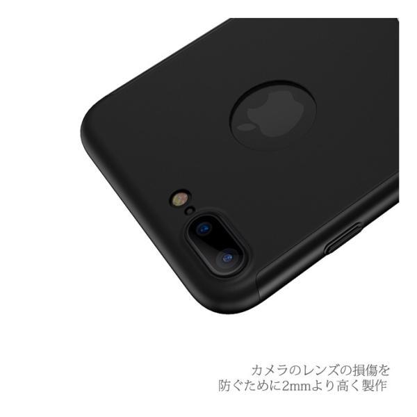 iPhone7plus 9H ガラスフィルム 付き iPhone7 Plus ケース カバー iPhone 7 Plus 耐衝撃 アイフォン7 プラス スマホケース おしゃれ デコ  360fullcase|crown-shop|05