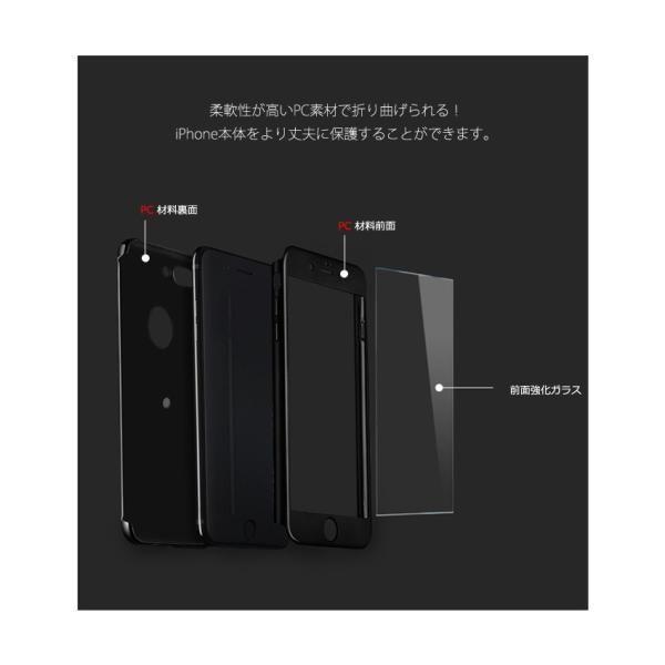 iPhone7plus 9H ガラスフィルム 付き iPhone7 Plus ケース カバー iPhone 7 Plus 耐衝撃 アイフォン7 プラス スマホケース おしゃれ デコ  360fullcase|crown-shop|06