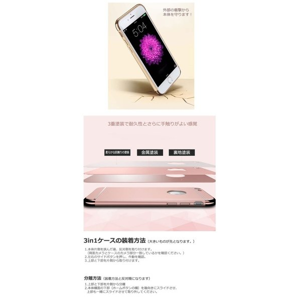 iPhone8 ケース カバー ガラスフィルム付き iPhoneXr iPhoneXs Max iPhoneX おしゃれ iPhone7 iPhone 6s 6 Plus 耐衝撃 アイフォン8 アイホン8 3in1slimmat|crown-shop|04