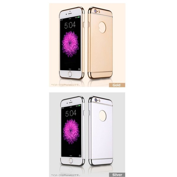 iPhone8 ケース カバー ガラスフィルム付き iPhoneXr iPhoneXs Max iPhoneX おしゃれ iPhone7 iPhone 6s 6 Plus 耐衝撃 アイフォン8 アイホン8 3in1slimmat|crown-shop|09