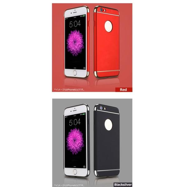 iPhone8 ケース カバー ガラスフィルム付き iPhoneXr iPhoneXs Max iPhoneX おしゃれ iPhone7 iPhone 6s 6 Plus 耐衝撃 アイフォン8 アイホン8 3in1slimmat|crown-shop|10