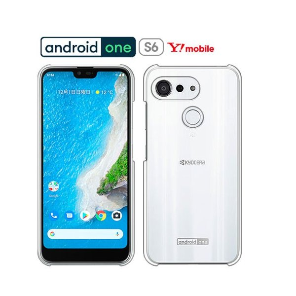ones6 保護フィルム 付き Y! mobile one S6 カバー ケース S5 S4 s3 s2 s1 スマホケース KYOCERA Digno E C アンドロイド ONE S6 クリア