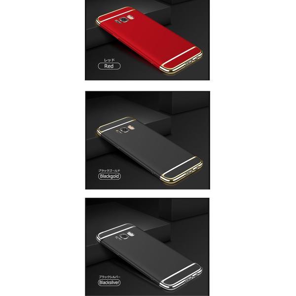 GalaxyNote8 フルフィルム 付き Galaxy Note8 SC-01K ケース カバー sc01k SCV37 デコ S9+ sc03k S9 sc02k 耐衝撃 sc03j sc02j ギャラクシーノート8 3in1slimmat|crown-shop|05