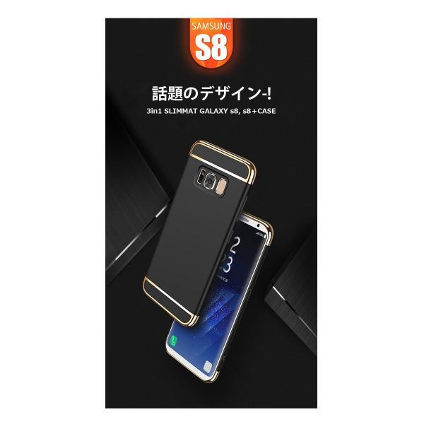 scv36 フル 保護フィルム 付き au Galaxy S8 SCV36 ケース カバー SC-02J sc02j 耐衝撃 S8+ SCV35  SC-03J sc03j ギャラクシーS8 3in1slimmat Red crown-shop 02