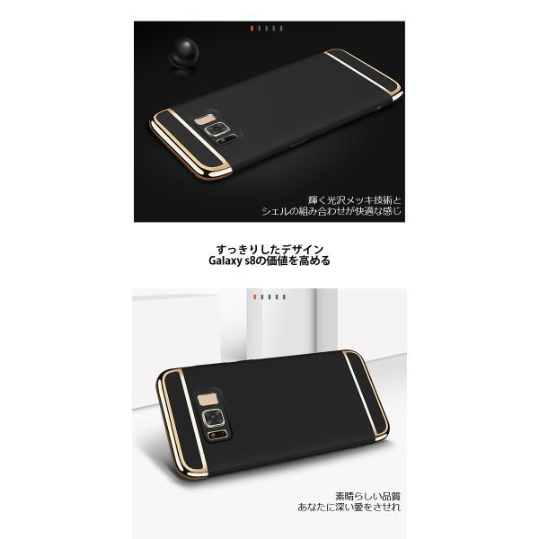scv36 フル 保護フィルム 付き au Galaxy S8 SCV36 ケース カバー SC-02J sc02j 耐衝撃 S8+ SCV35  SC-03J sc03j ギャラクシーS8 3in1slimmat Red crown-shop 03