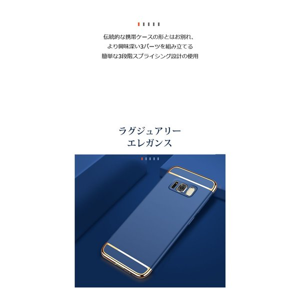 scv36 フル 保護フィルム 付き au Galaxy S8 SCV36 ケース カバー SC-02J sc02j 耐衝撃 S8+ SCV35  SC-03J sc03j ギャラクシーS8 3in1slimmat Red crown-shop 05