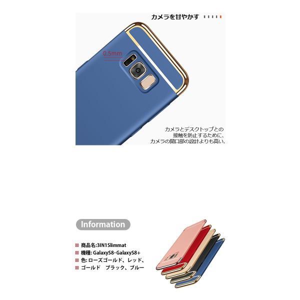 scv36 フル 保護フィルム 付き au Galaxy S8 SCV36 ケース カバー SC-02J sc02j 耐衝撃 S8+ SCV35  SC-03J sc03j ギャラクシーS8 3in1slimmat Red crown-shop 06