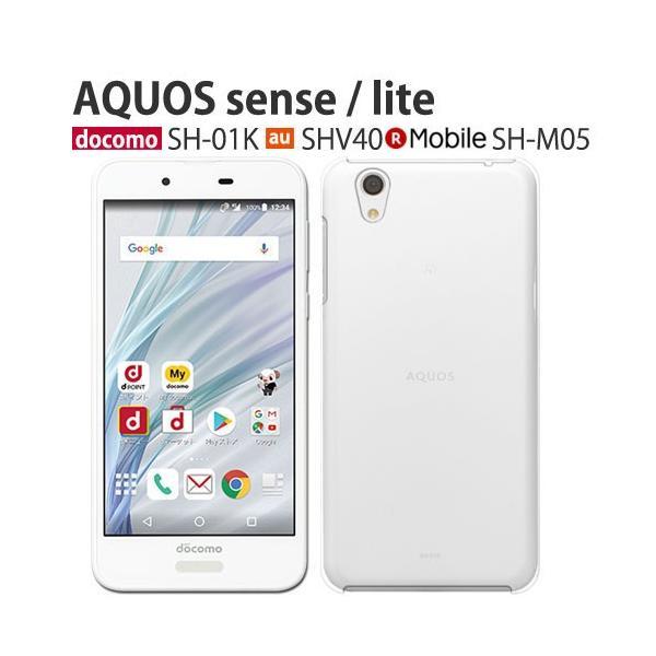 sh01k ケース 保護フィルム付き AQUOS sense SH-01K カバー SHV40 sh01l sh03k スマホケース sh03j sh02j sh04h sh02h アクオスセンス shー01k クリア