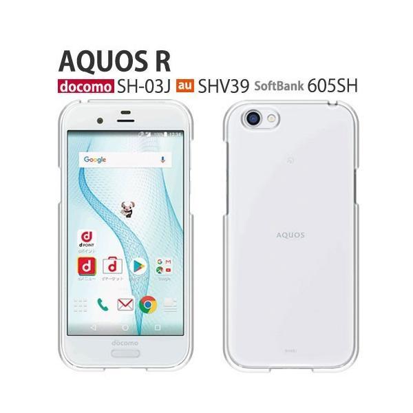 sh03j ケース 保護フィルム付き AQUOS R SH-03J カバー SHV39 sh01l sh03k スマホケース sh01k sh02j sh04h 携帯ケース sh02h アクオスr shー03j クリア|crown-shop