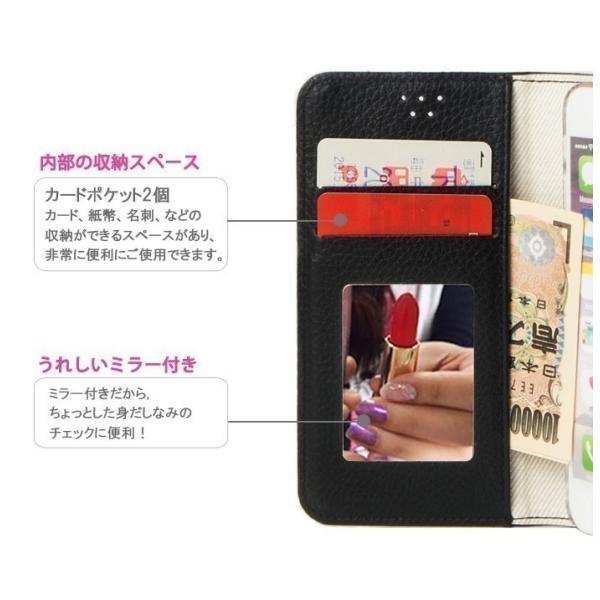 T01D 保護フィルム付き docomo REGZA Phone T-01D カバー 手帳 T-01D ケース 手帳 レグザフォン ケース 手帳型 T01D 手帳 T01D 手帳型 T01D COLORFULICE|crown-shop|02