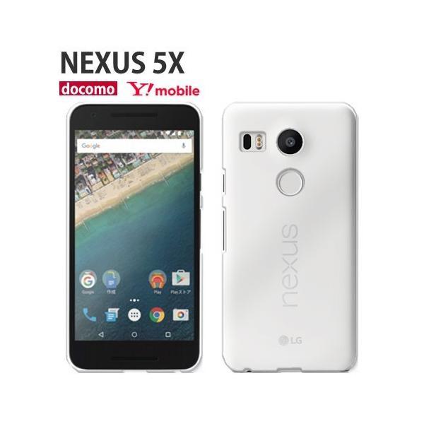 nexus5x 保護フィルム 付き NEXUS 5X カバー ケース SIMフリー nexus6P 携帯ケース Digno C E F J スマホケース Android one X4 S4 S3 S2 S1 507sh クリア